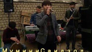 Мумини Саидзод туёна 2018 дар Гозмалик / Mumini Saidzod Tuyona 2018 In Gozmalik