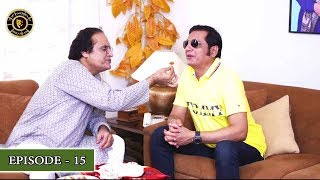 Bulbulay Season 2 | Episode 15 | Ayesha Omer & Nabeel