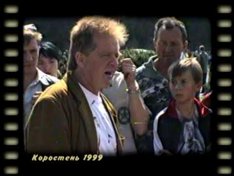 KorostenTV: KorostenTV_09-12-20_Погляд у минуле (випуск 134) - Шашки