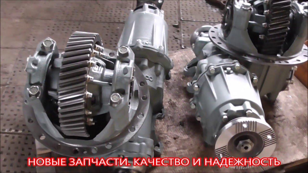 Кабина сельхозника КАМАЗ 55102, серая - YouTube
