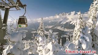 Горнолыжные курорты Австрии, Санкт Антон Австрия(, 2014-12-17T11:01:24.000Z)
