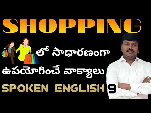 How to learn SPOKEN ENGLISH-9