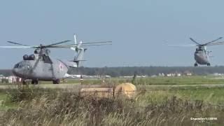 Два МИ-26 В Кубинке Посадка и Взлет 2016