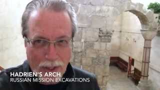 Jerusalem Discoveries: A Pagan Temple on a Holy Site