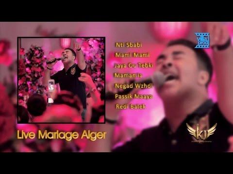 Kader Japonais - Live Mariage à Alger⎜كادير الجابوني يغني جديده في إحدى حفلات الزفاف بالجزائر 2017