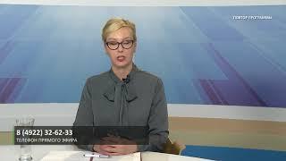 2018 08 21 БПЗ Людмила Спицына Зав. послеродовым отделением Перинатального центра