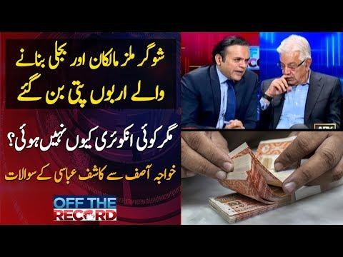 Kashif Abbasi conducts
