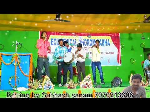 ISORAK KATHA DO  SANTHALI VIDEO SONG {2017}