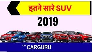 Best Mini SUV for 2019, दमदार शानदार |
