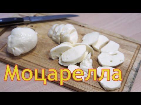 Сыр Моцарелла - калорийность, полезные свойства, польза и