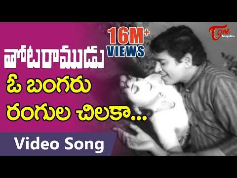 Kannada Galipata Film Mp3 Song Downloadinstmank