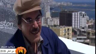 مسلسل مرايا 2013 الحلقة الثالثة عشر 13 تصليح الخزان