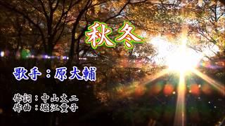 Popular Videos - 堀江童子 & Singer