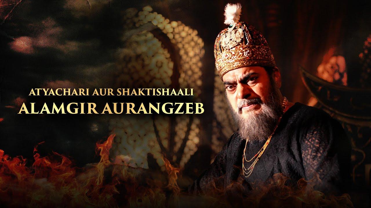Atyachari aur Shaktishaali - Alamgir Aurangzeb | Ashutosh Rana | Chhatrasal | MX Player