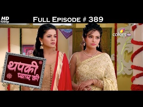 Thapki Pyar Ki - 26th July 2016 - थपकी प्यार की - Full Episode