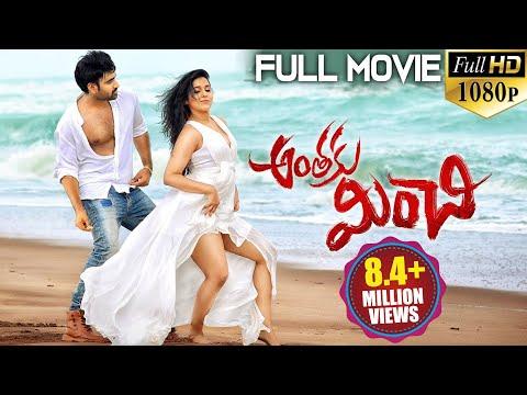 Anthaku Minchi Latest Telugu Full Length Movie | Rashmi Goutam, Jai | 2018 Latest Telugu Movies