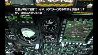 DCS: A-10C SA-18の回避と撃破 [対SAMガイド6]