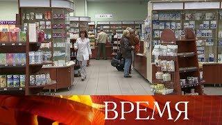 Специалисты предостерегают жителей России от бесконтрольного применения иммуномодуляторов.