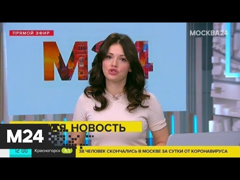 За сутки число заболевших в Москве выросло на 2 971 - Москва 24