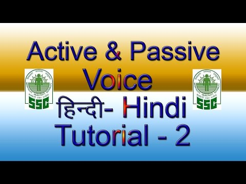 Active and Passive Voice -Tutorial 2 [Hindi] | SSC CGL | SSC CHSL | BANKING | RAILWAY |