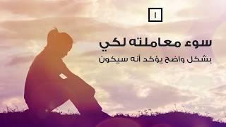 'عمرو خالد' يكشف عن 7 أمور تجعل الفتاة تحسم أمر فسخ خطبتها.. فيديو
