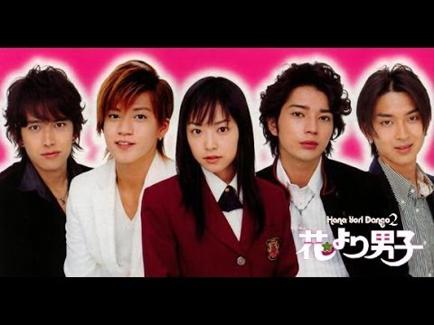 [ Hana Yori Dango ] - Season 1 ~ Episode 1 | English Subtitles |
