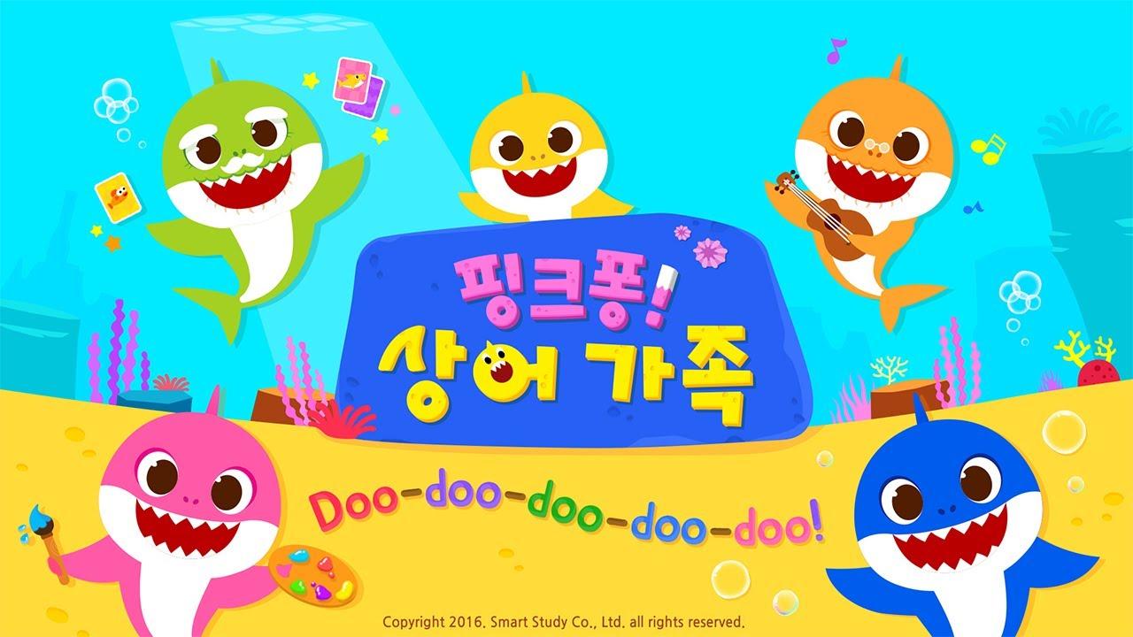 [App Trailer] 핑크퐁! 상어가족 - 무료 동요 영상 & 게임