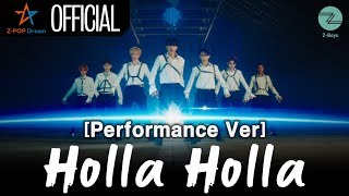 Performance Ver Z-Boys 'Holla Holla'