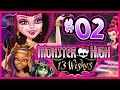 ☆ Monster High: 13 Wishes Walkthrough Part 2 (Wii, WiiU, 3DS) Full Gameplay ☆