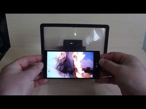 3D увеличитель экрана телефона.
