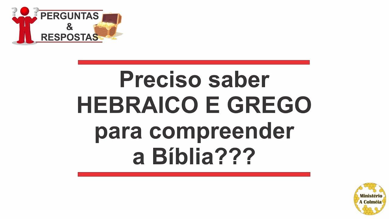Preciso saber hebraico e grego para compreender a Bíblia?