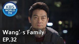 Wang's Family | 왕가네 식구들 EP.32 [SUB:ENG, CHN, VIE]