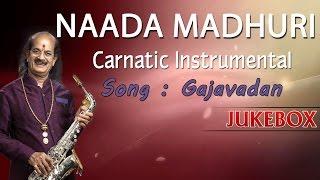 Kannada Karaoke Songs | Naada Madhuri instrumental Music | Gajavadan Songs