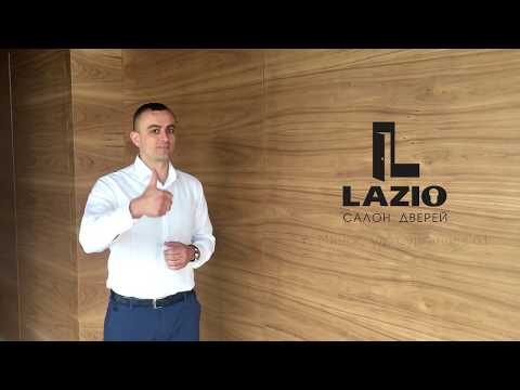 Стеновые панели в салоне дверей Lazio