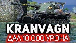 КРАН и 10К УРОНА. Самый красивый финал в истории ☀ Kranvagn и три отметки