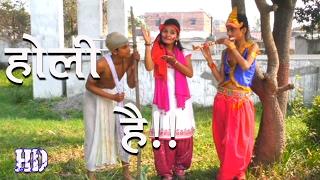 कान्हा मथुरा में अइहs ❤❤ Bhojpuri Top 10 Holi Songs 2017 New DJ Remix Video ❤❤ Kajal Anokha [HD]