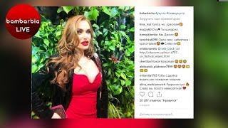 Где отдыхают звезды шоу-бизнеса #1: Полякова, НеАнгелы, Дорофеева, Астафьева
