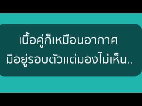 แคปชั่นคำคมโสด[OPV] - หนึ่งชีวิต