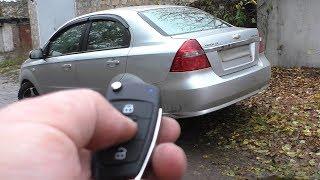 Chevrolet Aveo -  Выкидной ключ своими руками . Часть 1.