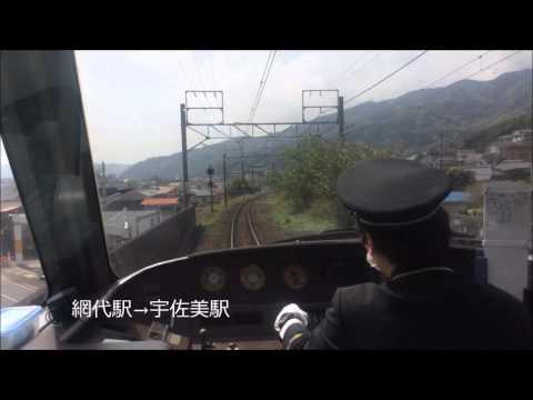 2016415伊豆急 アルファ・リゾート21展望室⑤網代→宇佐美