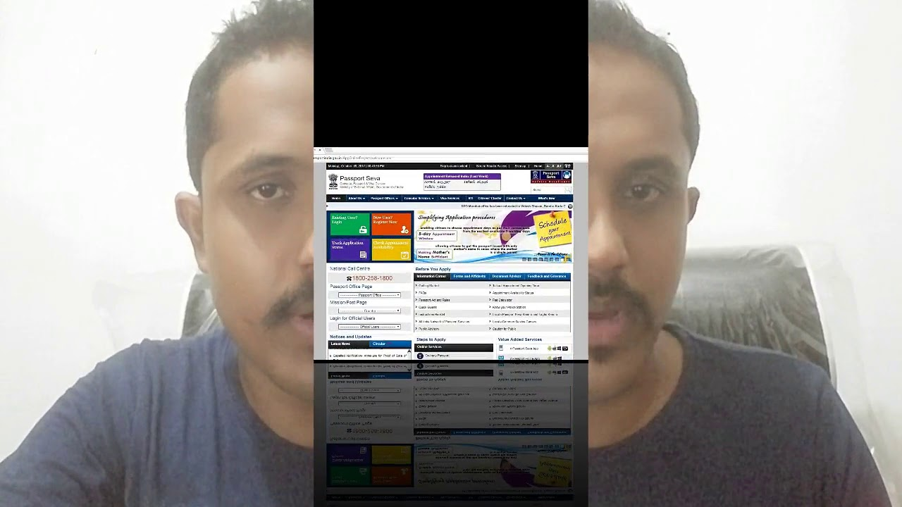 How To Correct Passport Application Mistake Online All Info