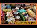 $150 In and Out of Walmart Haul & this weeks meal plan | Ibotta for the Win!!!
