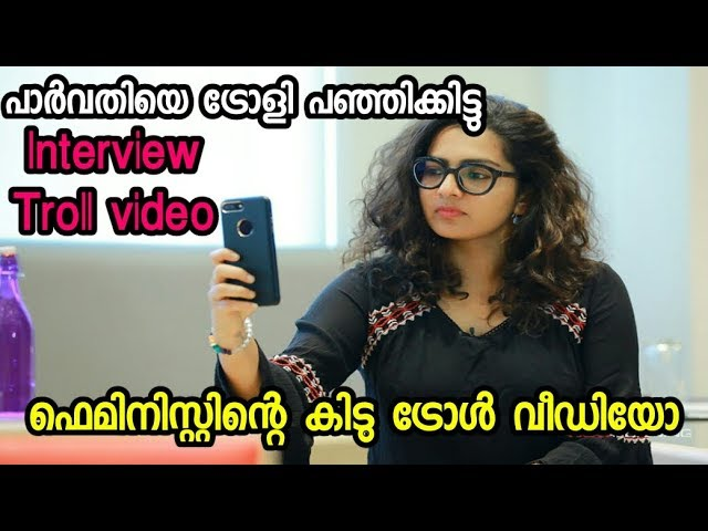 Parvathy Troll Video | onnum onnum moonu | Malyalam Comedy Troll Video