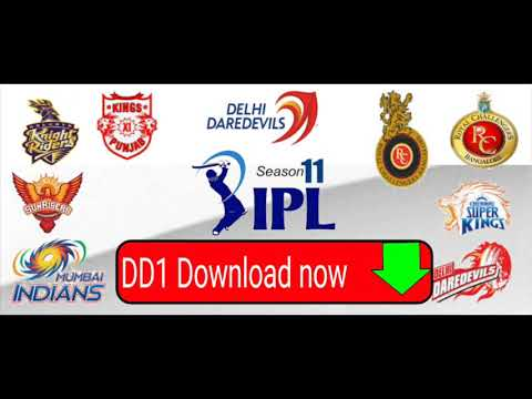IPL 11 2018 DD NATIONAL पर देखें DD1 APPS FREE DOWNLOAD