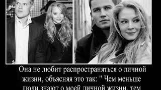 Ее стало слишком много  Светлана Ходченкова