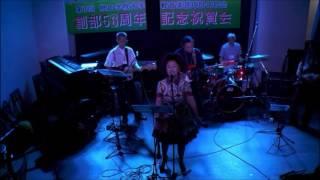 2016年5月29日、「桃山学院大学軽音楽部 創部56周年記念祝賀会 第7回同...