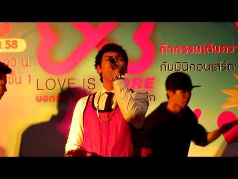 [3/3]คุณและคุณเท่านั้น&พูดคุย_แกงส้ม@Love is More CentralChonburi