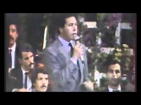 محمد الحياني شكون فكرني Mohamed El Hayani Chkoun Fakarni