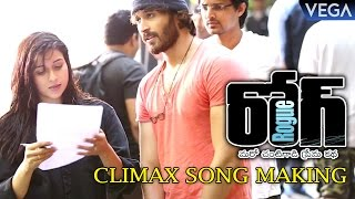Rogue Movie   Climax Song Making   Latest Telugu Movie Trailers 2017