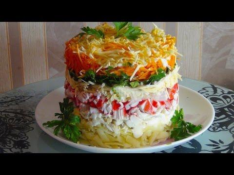 Очень вкусный и нежный салат  Бархат  (Salad Velvet)